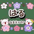 haru_oo