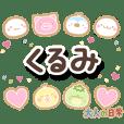 kurumi_ot
