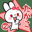 The white rabbit with ribbon Takako#02
