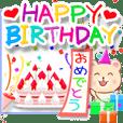 ▷お祝い☆誕生日☆日常語クマさん