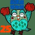 貓頭鷹.博物館 25 - 中文版