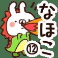 【なほこ】専用12