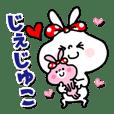 Usagi Ribon sticker, Jejuko. 1