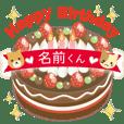 名前入り誕生日ケーキ2!!名前なしもご用意