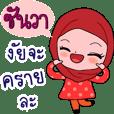 Sunwa Hijab Girl (Code : luk-sunwa)