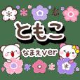 tomoko_oo