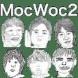 MocWoc 公式スタンプ2