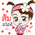 Som Sawasdee Jao