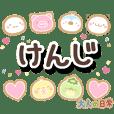 kenji_ot