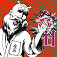 金田の神対応!