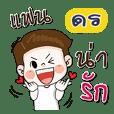 My name is Dorn (Narak Kuan Kuan 1)