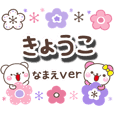 kyouko_oo