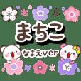 machiko_oo