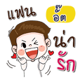 My name is Utt (Narak Kuan Kuan 1)