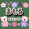 mamoru_oo