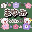 mayumi_oo