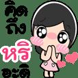 Nong Lhi cute