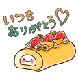 Cute stickers for young adult (sweets)