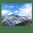 Picture of Nature in Ishikawa Prefecture