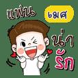 My name is Mest (Narak Kuan Kuan 1)
