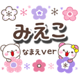 mieko_oo