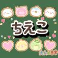 chieko_ot