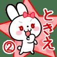 The white rabbit with ribbon Tokie#02