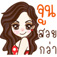 """Joon"" (V.Beautiful)"