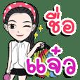 Jaew Jaaa