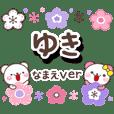 yuki_oo