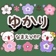yukari_oo
