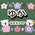 yuka_oo