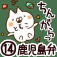 The Tomoko14