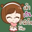 Candy Susu Na