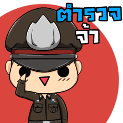 Police Jaa
