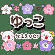 yukko_oo
