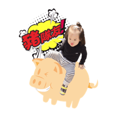 QQ BOBO mei part3