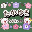 takayuki_oo