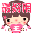 The best stickers for Miss WANG