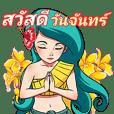 พราย นางตานี ผีไทย2 (Thai Ghost Stories)