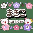 makiko_oo