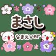 masashi_oo