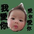 good girl Xuan