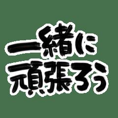 Deca character CHEER sticker