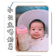 小公主 - 嬰幼兒發聲詞語