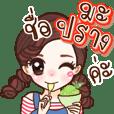 """""""Maprang""""(V.cute)"""