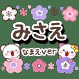 misae_oo