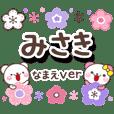 misaki_oo