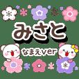 misato_oo