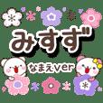 misuzu_oo